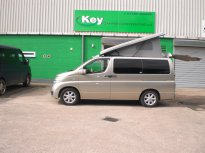 Nissan Elgrand Rear Elevating Roof
